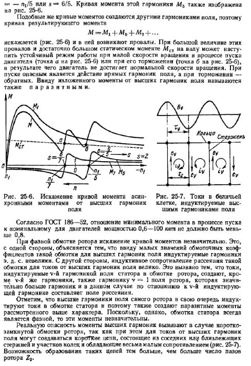 Проблемы высших гармоник в современных системах электропитания