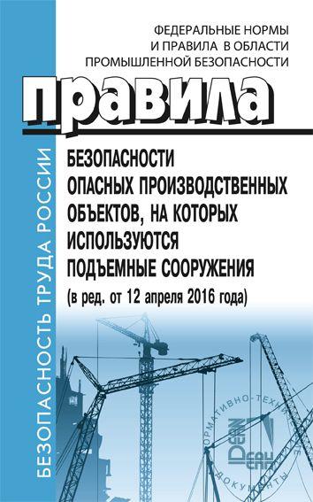 Места установки аппаратов защиты / пуэ 7 / библиотека / элек.ру