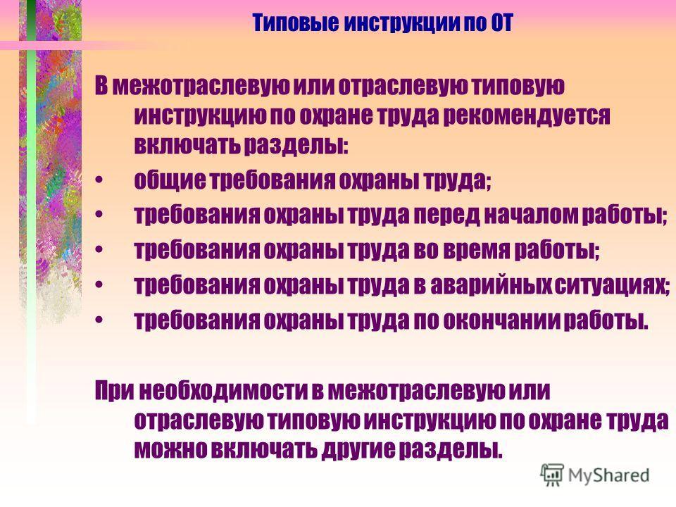 Глава 2.8. защита от перенапряжений / правила птээп / библиотека / элек.ру