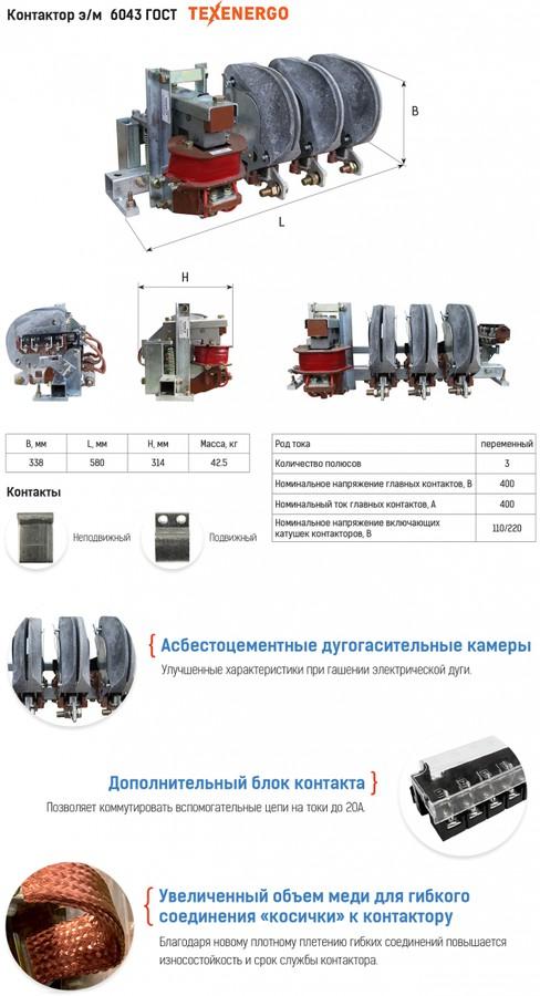 Электрические аппараты, вторичные цепи  и электропроводки напряжением до 1 кв / пуэ 7 / библиотека / элек.ру