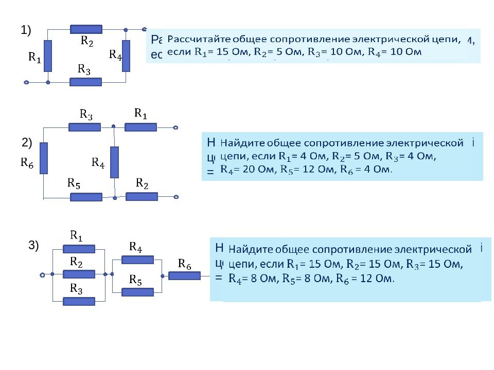 Как рассчитать мощность трехфазного тока