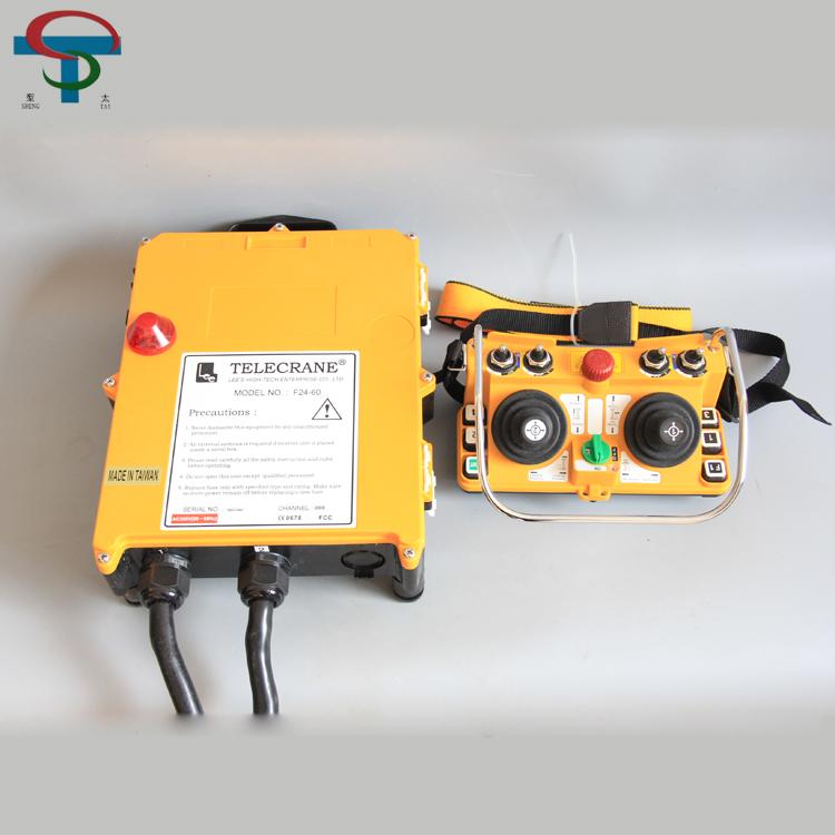 Радиоуправление краном поставка монтаж перевод крана на радиоуправление