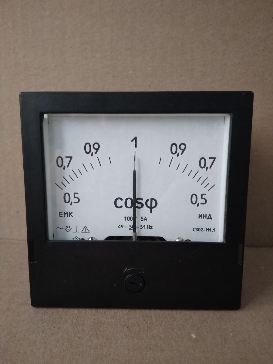 Цифровые фазометры