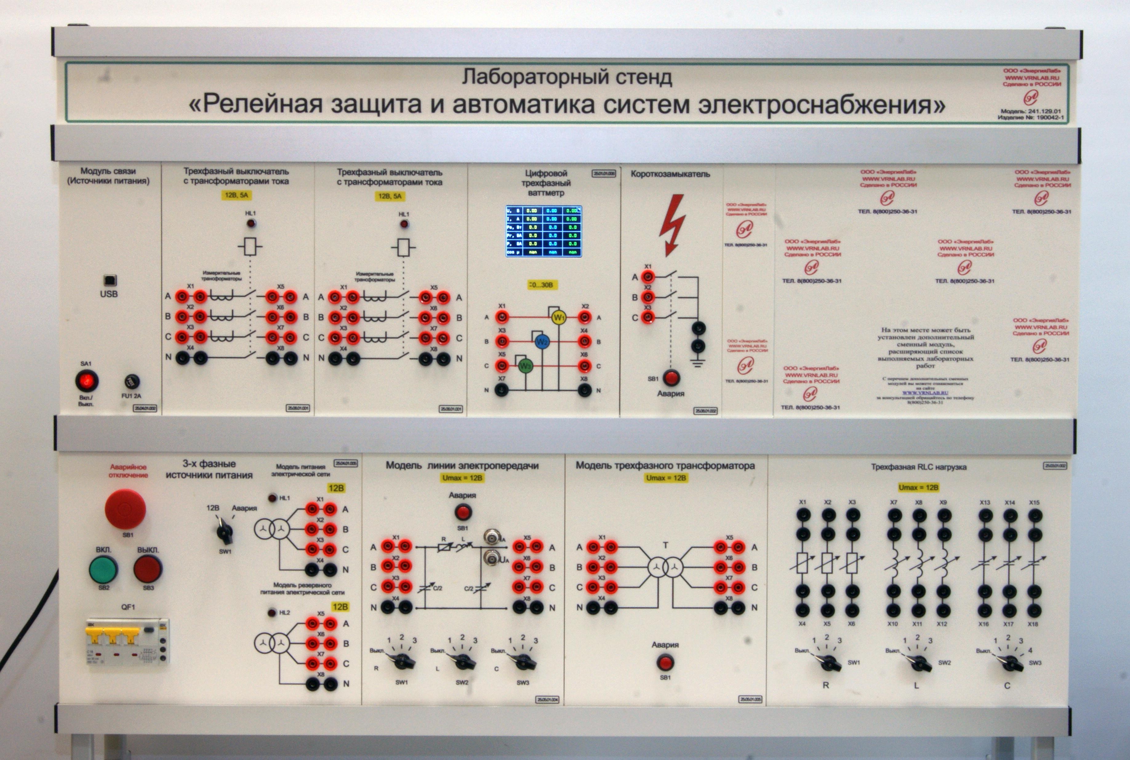 Микропроцессорные реле защиты. как они устроены? часть 2
