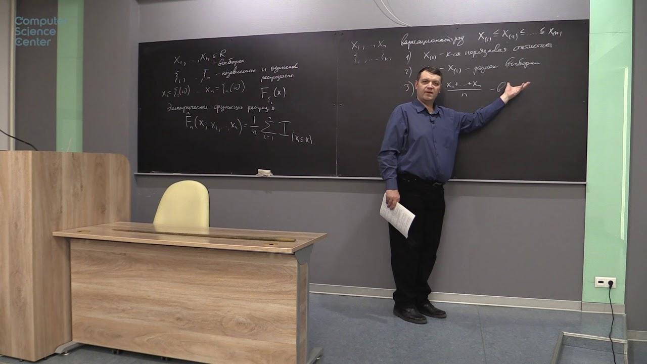 Примеры расчета схем при несинусоидальных периодических воздействиях