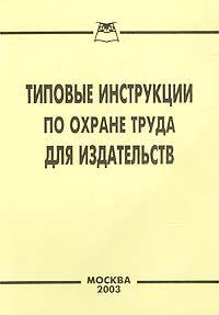 Билет №29 - мои статьи  - каталог статей - справочные материалы для электромонтёра