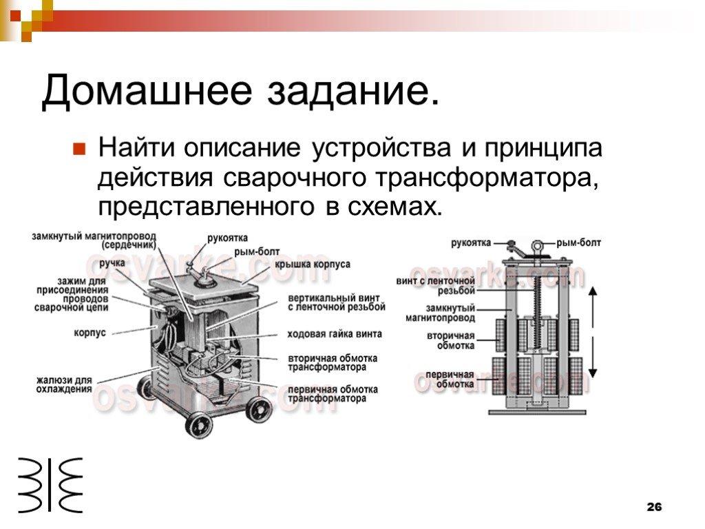 Вакуумный выключатель — википедия с видео // wiki 2