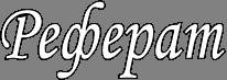 Электростатические фильтры - устройство, принцип действия, области применения