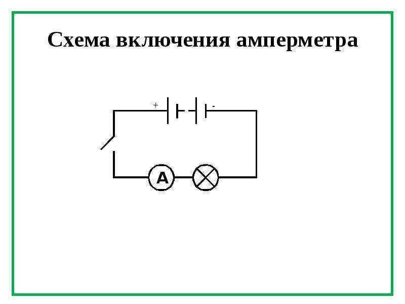 Как подключить вольтметр