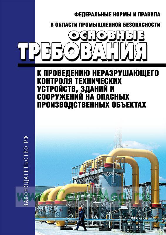 Требования к аппаратам защиты / пуэ 7 / библиотека / элек.ру