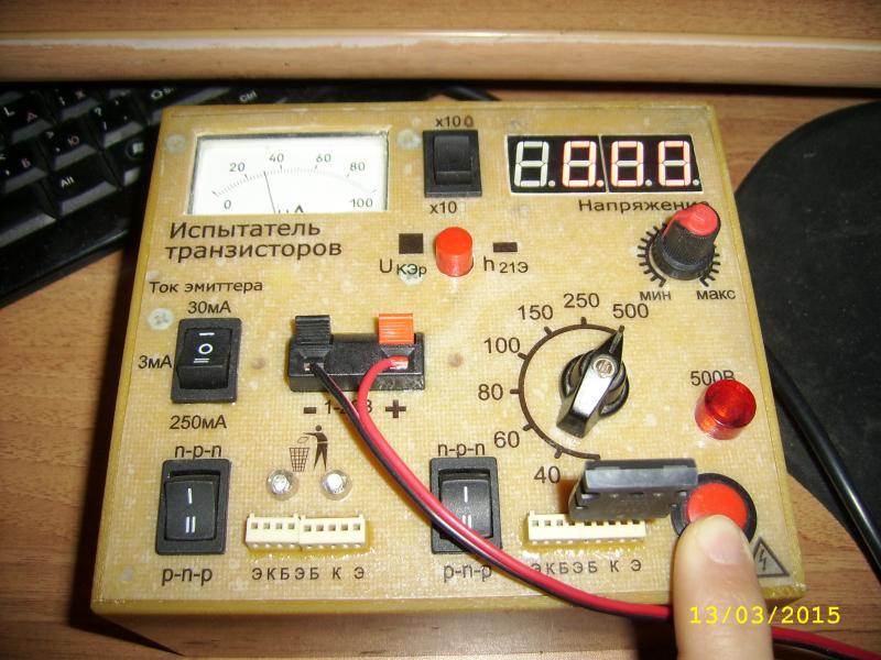 Mosfet транзисторы против igbt