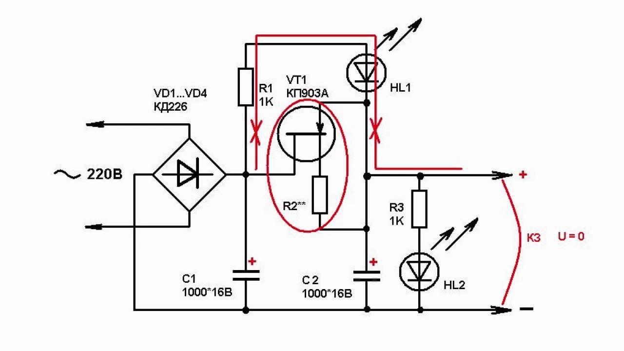 Защита от кз на полевом транзисторе