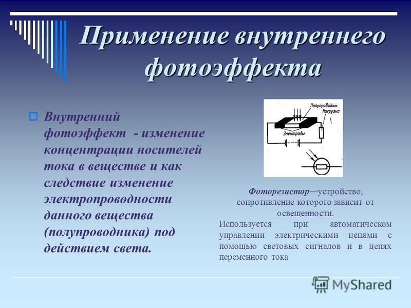 Пьезоэлектрический эффект — википедия. что такое пьезоэлектрический эффект