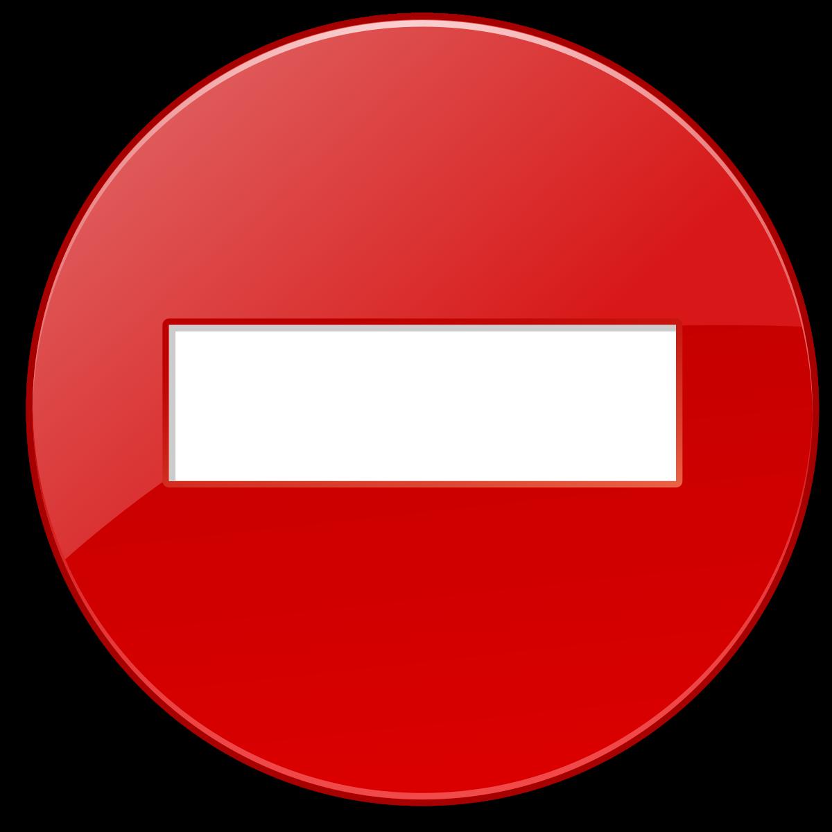 меры защиты при косвенном прикосновении (пуэ 1.7.)