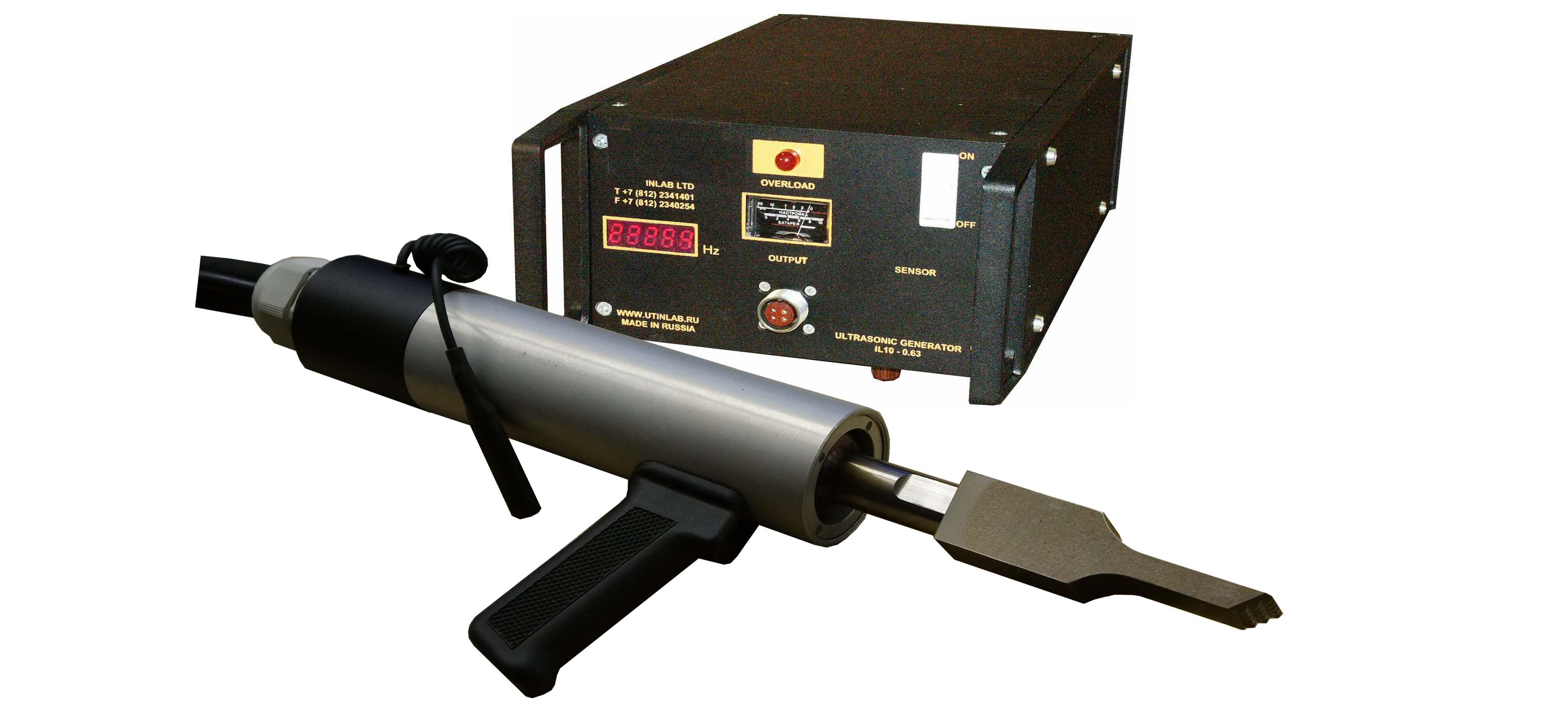 Ультразвуковая сварка металлов. схемы, технология и оборудование    для сварки ультразвуком