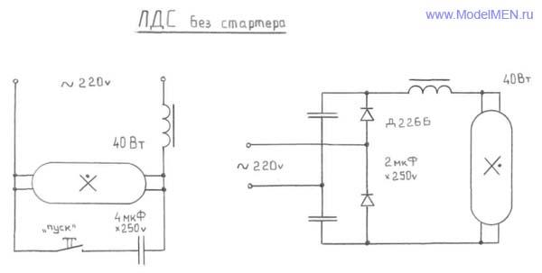 Устройство и схема включения люминесцентной лампы