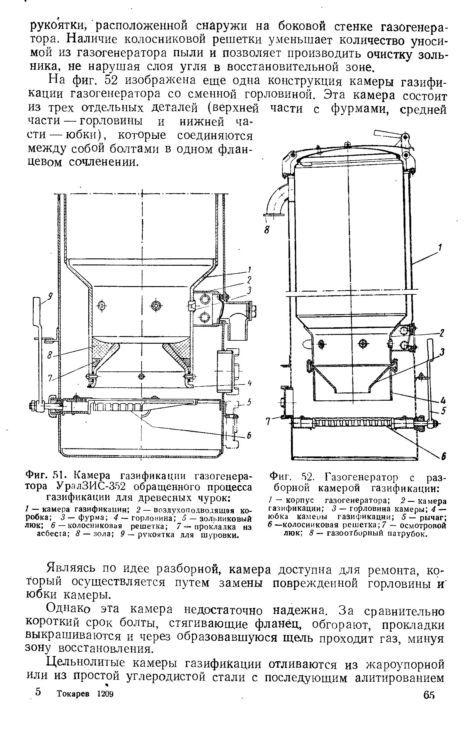Агропрод - когенерационная газогенераторная электростанция генэс-630