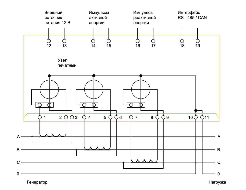 Схема подключения счетчика через трансформаторы тока