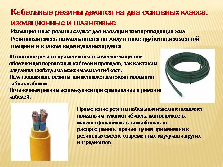 Электроизоляционные материалы   энциклопедия кругосвет