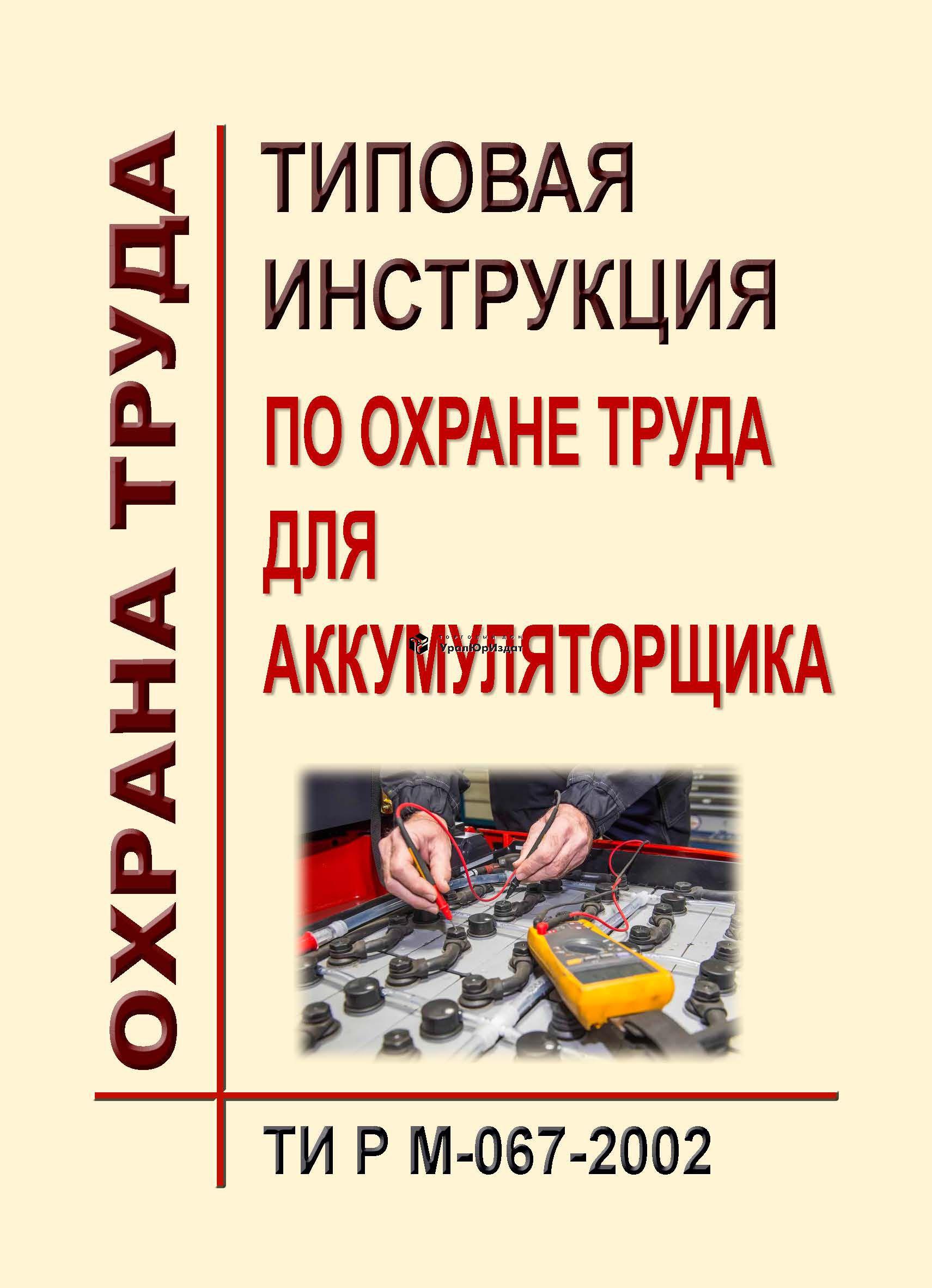 """""""новости электротехники №5(23)"""" защита трансформаторов  напряжения в сетях 3-35 кв"""