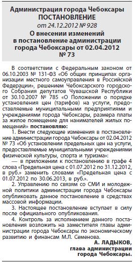 Гост р 54999-2012 (ен 13015:2001) лифты. общие требования к инструкции по техническому  обслуживанию лифтов