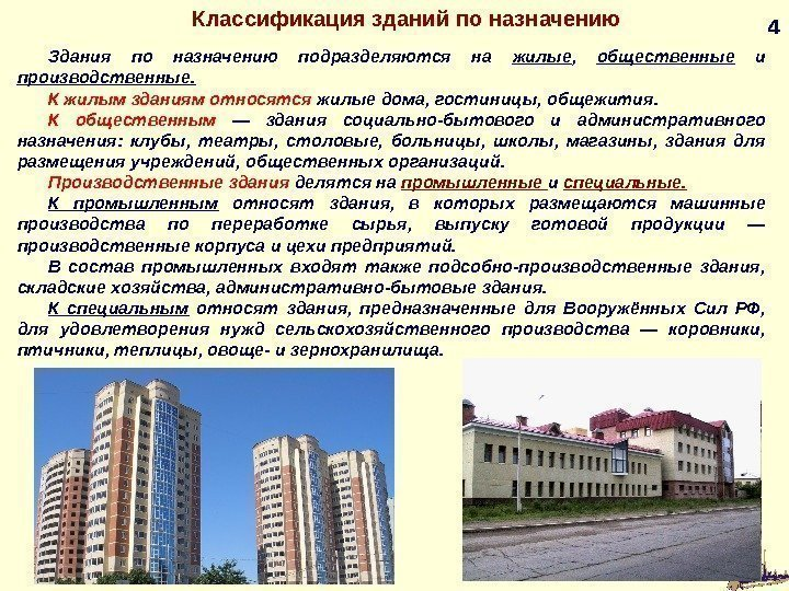 Групповая сеть / пуэ 7 / библиотека / элек.ру