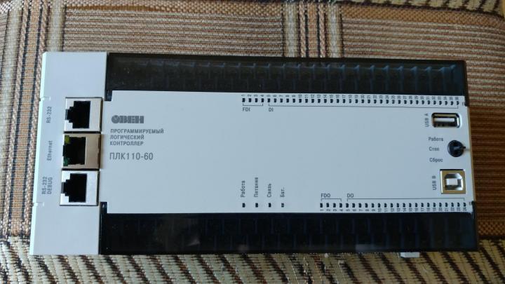 Овен плк - российский контроллер мирового уровня - control engineering russia