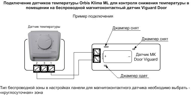 Датчик температуры ds18b20: подключение, распиновка и примеры работы