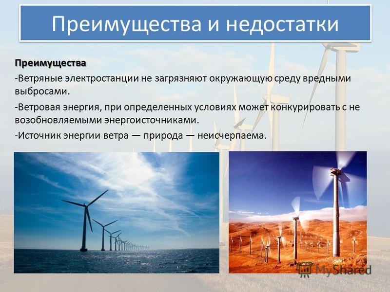 Энергия волн как альтернативный источник энергии