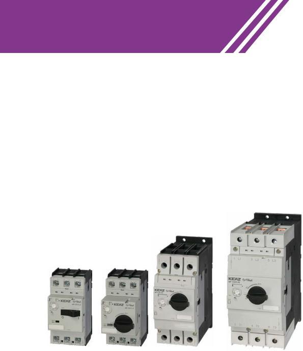 Гост р 50369-92 электроприводы. термины и определения, гост р от 21 октября 1992 года №50369-92