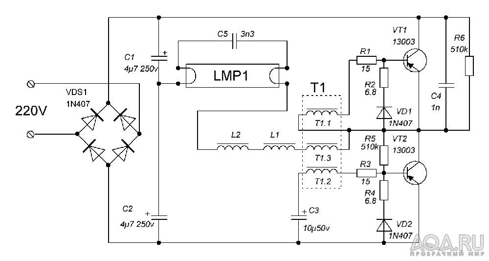 Не горит люминесцентный светильник как проверить. особенности ремонта люминесцентных светильников