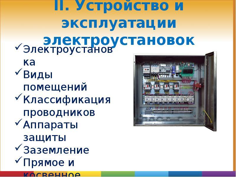 Гост р 56397-2015 техническая экспертиза работоспособности радиоэлектронной аппаратуры, оборудования информационных технологий, электрических машин и приборов. общие требования