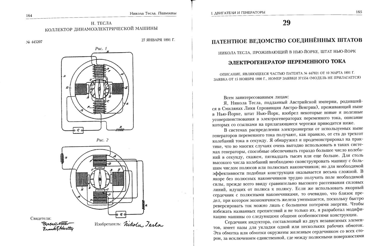 Что такое преобразователь частоты переменного тока (vfd)?
