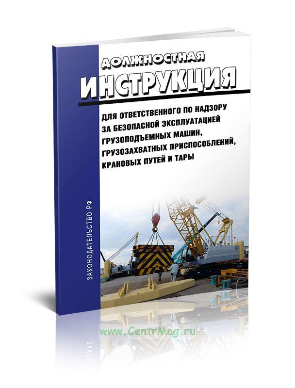 Читать онлайн эксплуатация электрических подстанций и распределительных устройств страница 63