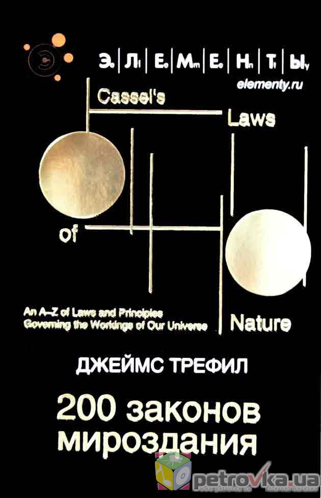 Закон ампера — википедия. что такое закон ампера