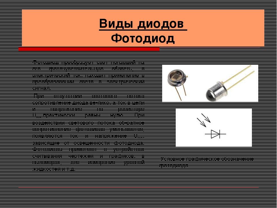 Полупроводниковые лазеры: виды и принцип работы