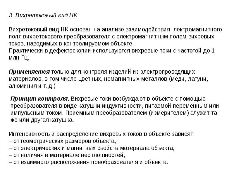 Гост 20911-89 техническая диагностика. термины и определения, гост от 26 декабря 1989 года №20911-89
