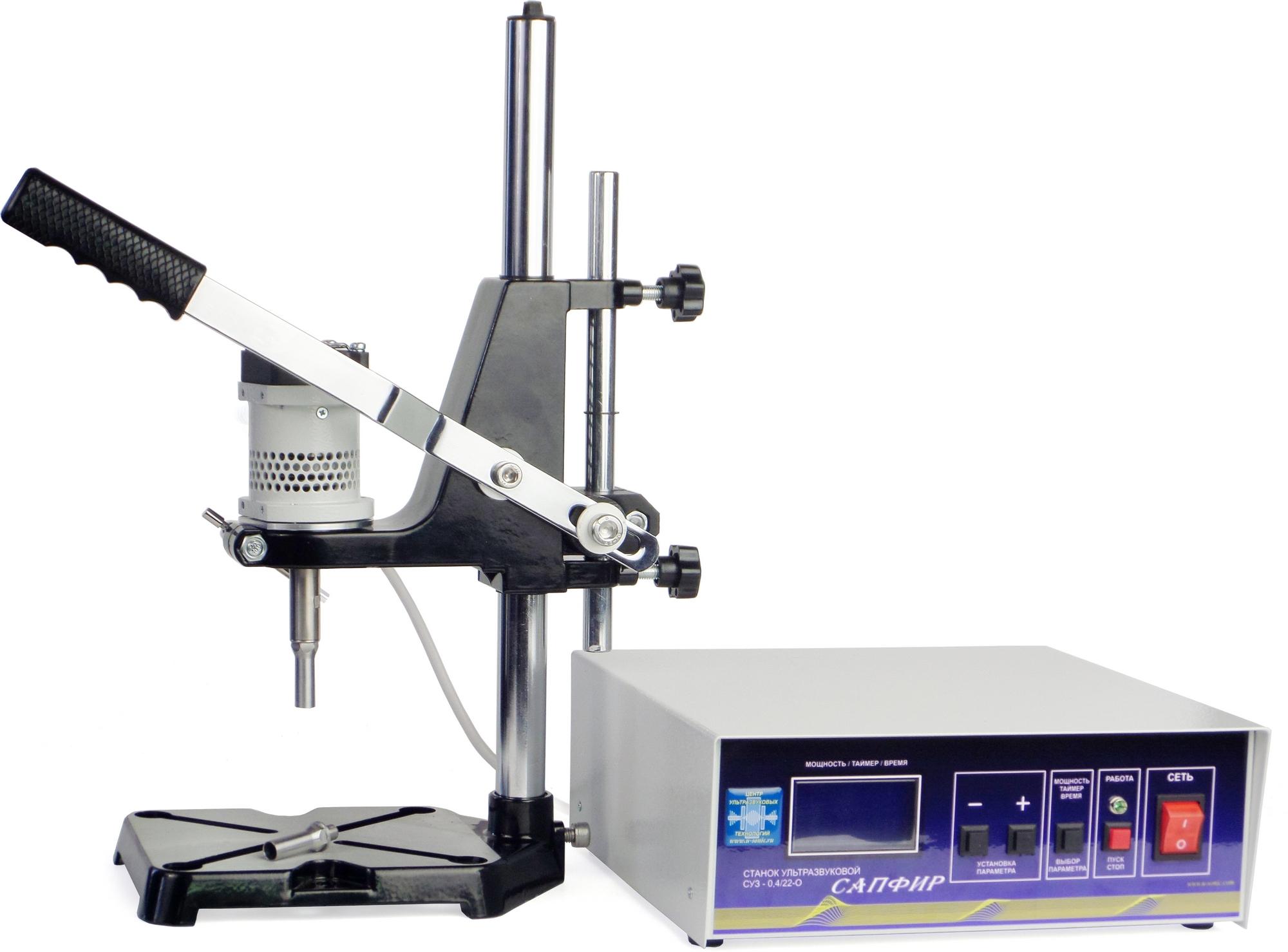 Оборудование для ультразвуковой резки. ультразвуковые ножи