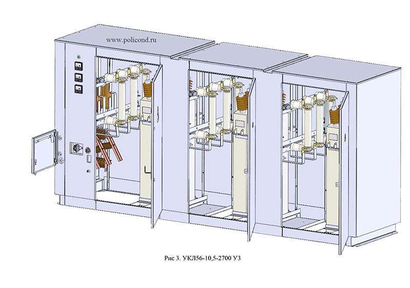 Батареи статических конденсаторов 6-220 кв. эффективное управление реактивной мощностью и уровнем напряжения. / статьи и обзоры / элек.ру
