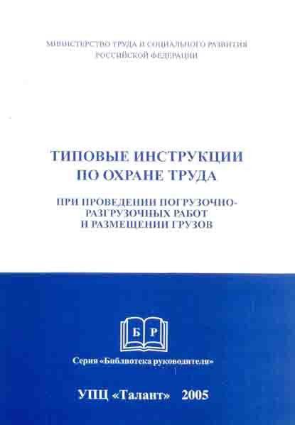 Защита трансформаторов 10/0,4 кв плавкими предохранителями