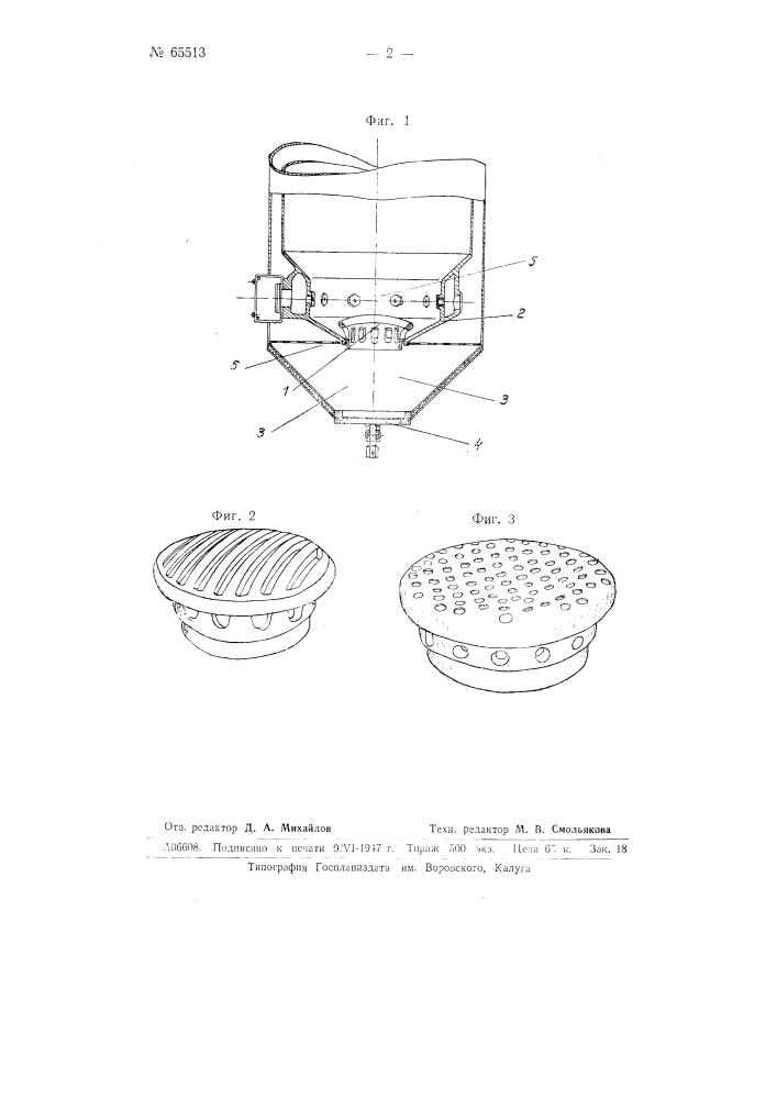Газогенератор — википедия переиздание // wiki 2