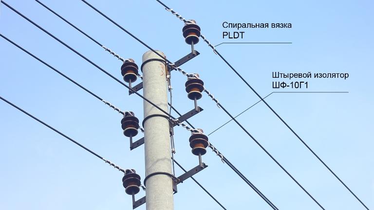 Утсройство воздушных линий электропередачи влэп