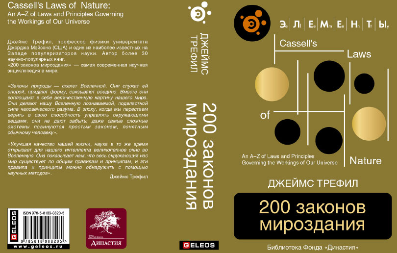 Закон ампера - википедия