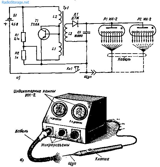 Как прозвонить провода: способы определения поврежденных жил кабелей