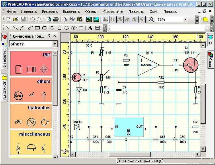 Общие сведения об электронных усилителях. электронные усилители в промышленной электронике