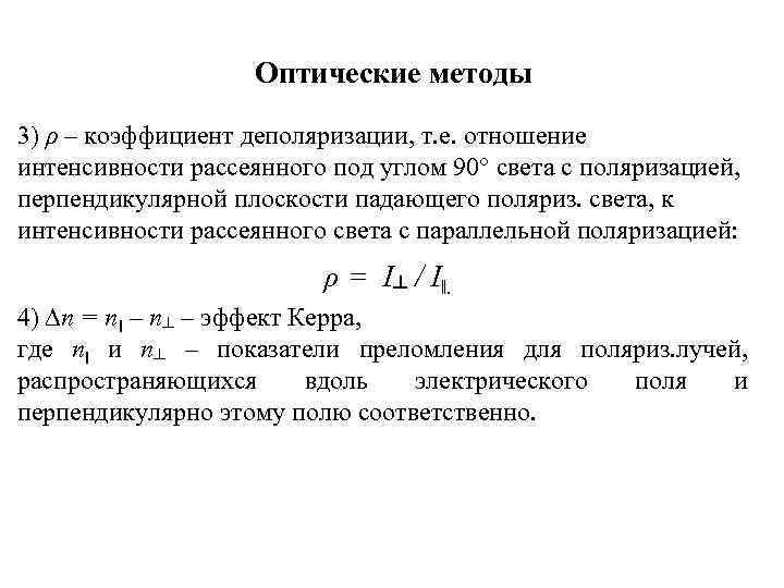 Показатель поглощения — википедия переиздание // wiki 2