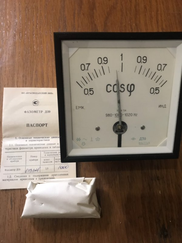Фазометры - назначение, виды, устройство и принцип работы