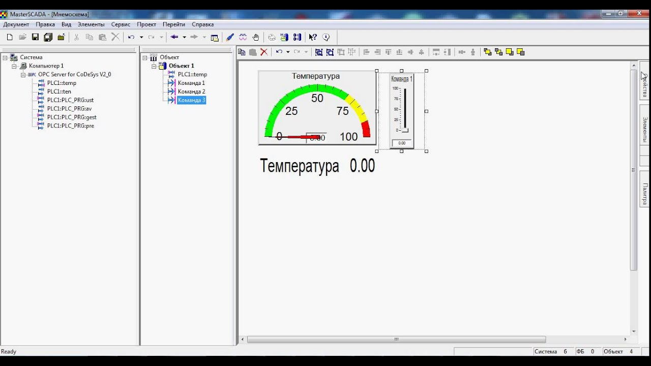 Codesys для программирования встраиваемых систем