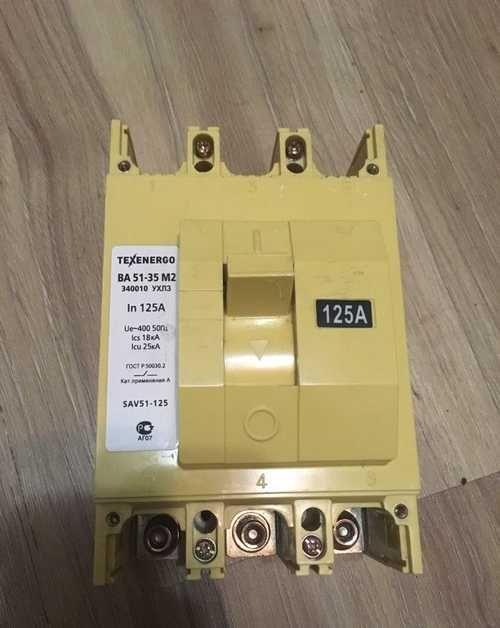 Автоматические выключатели серии вa 69