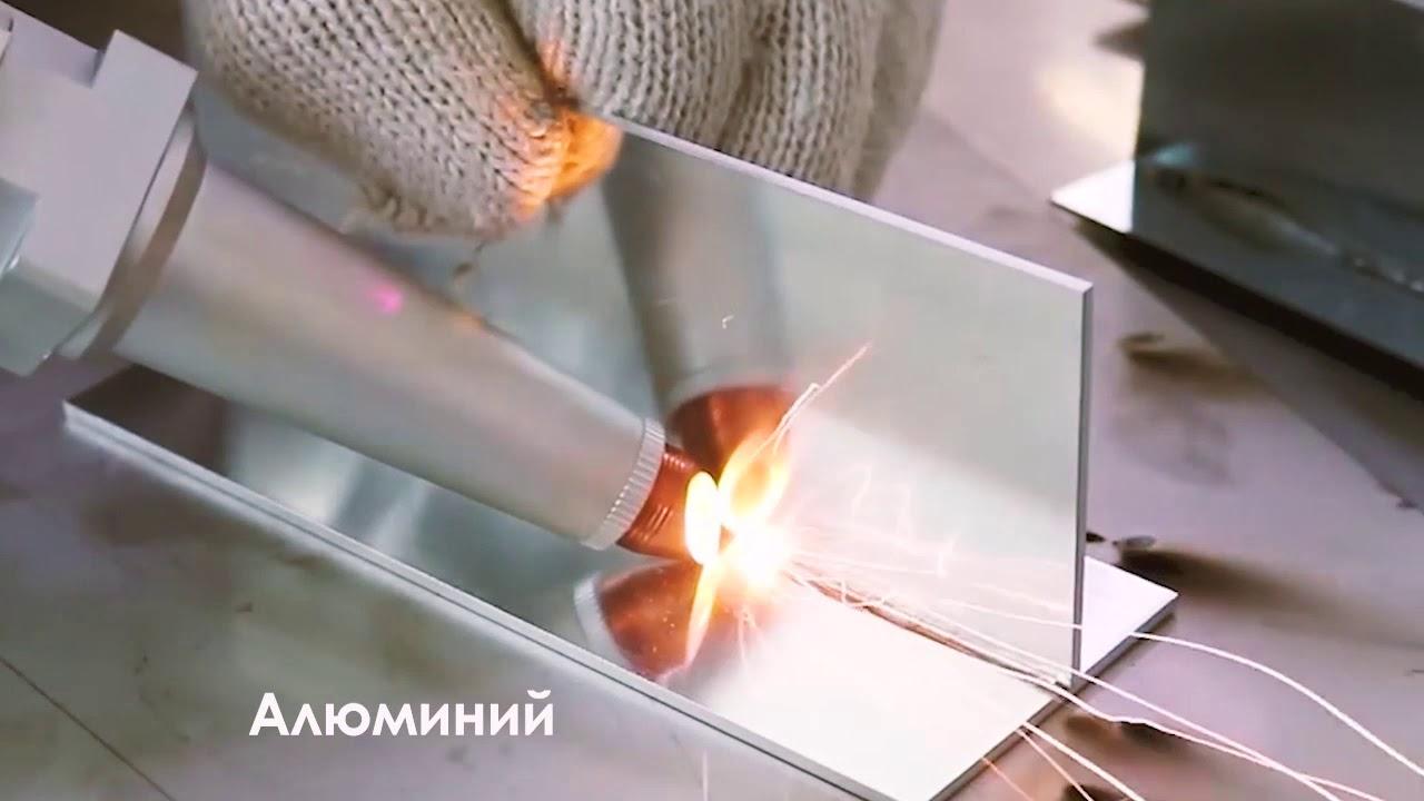 Лазерная сварка своими руками